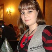 Annette Obrestad WSOPE 2007